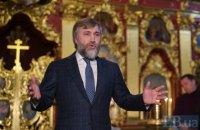 Новинский заявил, что не допустит передачи храмов
