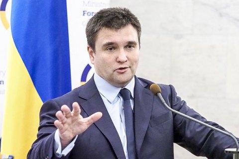 Клімкін відвідає Литву для участі в щорічному дискусійному клубі