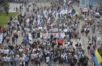 Під Офісом президента зібрався мітинг на підтримку Порошенка