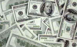 НБУ: Спрос на валюту продолжает падать
