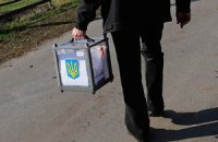В Киеве члены избиркома убежали вместе с урной