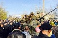 В Краматорске заблокировали военную технику