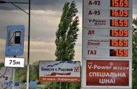 Цены на бензин завышены на 2 грн, - АМКУ