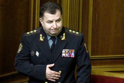 Слідком Росії порушив нові справи проти Муженка та Полторака