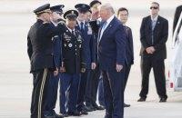 Трамп прибыл в Южную Корею