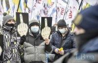 ФОПи-протестувальники намагалися встановити намети на Майдані, відбулися сутички з поліцією (оновлено)