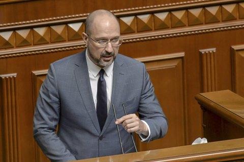 Шмыгаль заверил, что правительство не собирается закупать газ из РФ напрямую