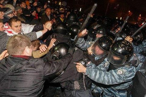 ГПУ попросила о закрытых слушаниях для высокопоставленных свидетелей по делу Майдана