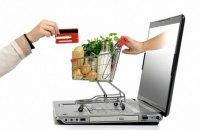 Просування інтернет-магазинів у 2021 році: рекомендації від експертів Wezom