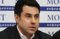 """""""УДАР"""" без колебаний согласился на объединение оппозиции"""