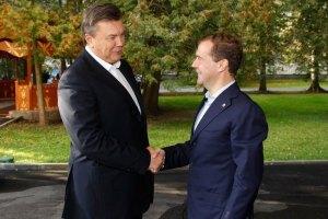 Янукович обсудит с Медведевым вопрос о статусе русского языка в Украине