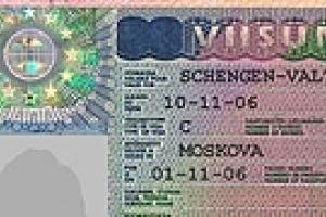 Украина обещает НАТО подготовить и утвердить условия введения безвизового режима с ЕС до 2010