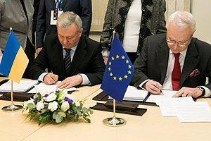 Украина и ЕС парафировали договор о едином авиапространстве