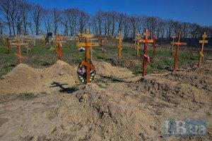 На месте захоронений под Донецком работают международные наблюдатели