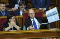 Яценюк: знизити податки і підвищити зарплати - це не реформи, а популізм
