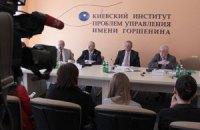 Кто выиграет в результате реализации земельной реформы в Украине?