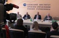 Депутаты обсудят итоги текущей сессионной недели