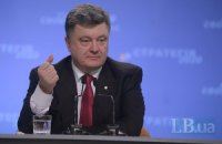 Порошенко уволил послов в Канаде, Молдове и Латвии