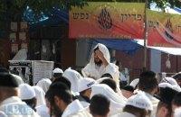 В Умані очікують понад 30 тис. хасидів на іудейський Новий рік