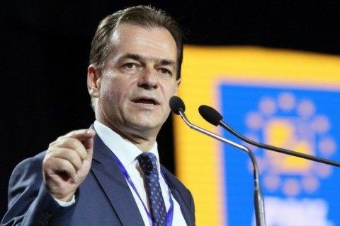 Премьер Румынии Орбан подал в отставку на фоне результатов его партии на выборах