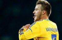 Сборная Украины не испытала проблем в матче с США