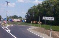 На въезде в Лохвицу оборудовали первый в Украине комплекс принудительного снижения скорости