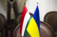 """Украина и Венгрия проведут переговоры по поводу закона """"Об образовании"""" 12 октября"""