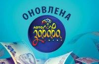 «Лото-Забава»: На Донеччині виграно 1 000 000 гривень