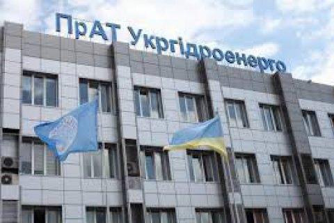 """""""Укргидроэнерго"""" принимает меры по ликвидации последствий паводка на Днестре"""