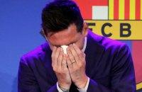 Серветку зі сльозами Мессі виставили на продаж за $ 1 млн
