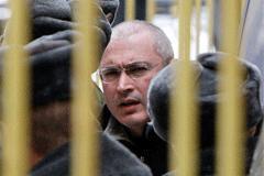 Стать Ходорковским