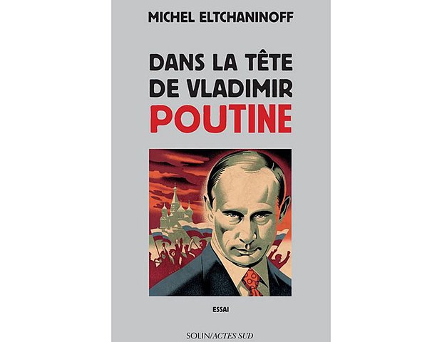 Обложка книги <<В голове Владимира Путина>>