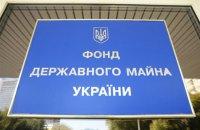 Из-за оставшихся в Крыму госпредприятий Украина потеряла 1 млрд грн, - ФГИ