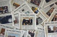 Крупнейшие американские газеты не смогли напечатать субботний тираж из-за кибератаки на типографию