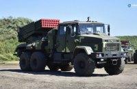 """""""Укроборонпром"""" оголосив про початок серійного виробництва реактивних установок """"Верба"""" і """"Вільха"""" в Шепетівці"""