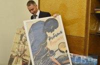 Ложкін задекларував колекції картин, книг і бігову доріжку