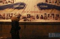 У Києві до 22 лютого перекриють частину Хрещатика