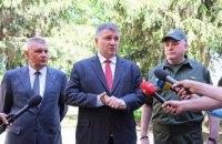 Аваков: Якщо немає поваги до законів України, подорожуйте в інші країни