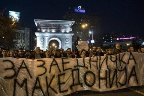 В Македонии протестовали против предоставления албанскому языку официального статуса
