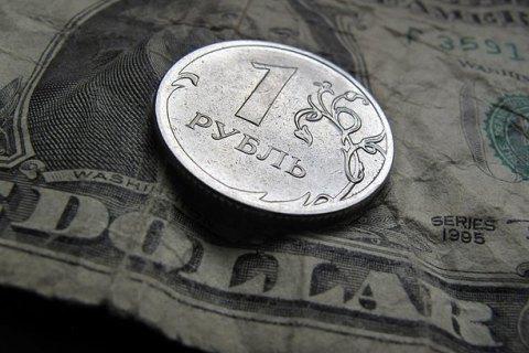 В России школьника высадили из автобуса из-за 20 центов США