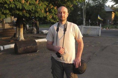 Бабченко не звертався в поліцію у зв'язку з погрозами, - Крищенко