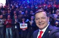 Партія Ляшка висунула його в президенти