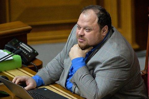 Стефанчук назвал пять направлений развития народовластия в Украине