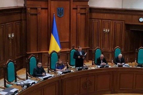 У ЦВК чекають рішення КС щодо указу про розпуск Ради до дня голосування 21 липня