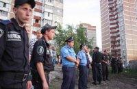 У День Незалежності на вулиці Києва вийдуть майже 4 тисячі міліціонерів