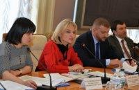 Ирина Луценко рассказала об усилении законодательства по защите прав детей