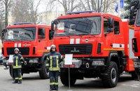 Подразделения ГосЧС Киева получили пять новых спасательных автомобилей