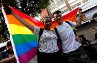 Первая страна Азии легализовала однополые браки