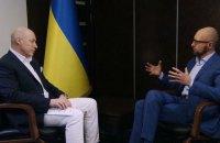 """Яценюк про заяви Бойка і Медведчука щодо знижок на газ: У нас вже були """"знижки""""... В результаті ми втратили Крим"""