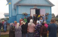 В Ровенской области из-за церкви подралось около 60 прихожан ПЦУ и УПЦ МП